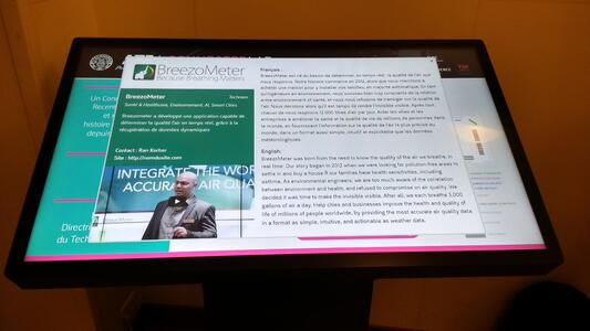Startu du plan interactif du Technion Connected World